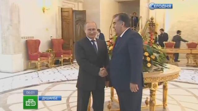 Президенты России иТаджикистана обсудили сотрудничество двух стран.Китай, Путин, Узбекистан, ШОС, дипломатия.НТВ.Ru: новости, видео, программы телеканала НТВ