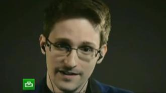 Сноуден выложил вСеть секретные материалы новозоеландских спецслужб