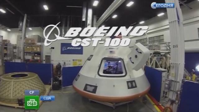 NASA выделит почти 7млрд долларов на создание собственного космического корабля.МКС, НАСА, США, космонавтика, космос.НТВ.Ru: новости, видео, программы телеканала НТВ