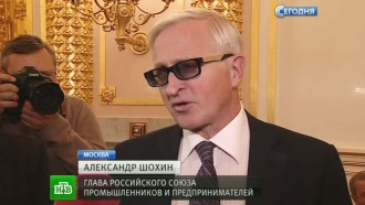 ВКремле обещают рассмотреть письмо предпринимателей вподдержку Евтушенкова