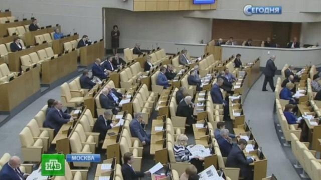 Депутаты хотят увеличить финансирование партий из госбюджета.Госдума, бюджет РФ, депутаты.НТВ.Ru: новости, видео, программы телеканала НТВ