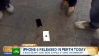 Один из первых обладателей iPhone 6от радости уронил его на асфальт