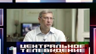 Русский iPhone ичерное золото: история взлета миллиардера Евтушенкова