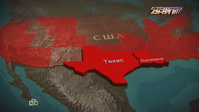 США разваливаются: 29 штатов хотят отделиться.Обама Барак, США.НТВ.Ru: новости, видео, программы телеканала НТВ