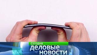 Гнущиеся айфоны расстроили поклонников Apple
