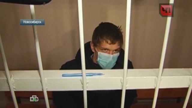 Жертве зверского изнасилования вНовосибирске предлагали деньги иугрожали расправой.Новосибирск, аресты, дети и подростки, жестокость, изнасилования, расследование, суды.НТВ.Ru: новости, видео, программы телеканала НТВ