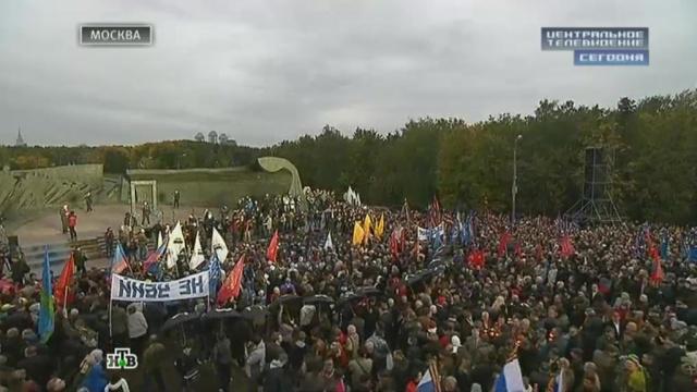 «Пришли помянуть»: москвичи собрались на митинг скорби по жертвам войны в Донбассе.Москва, Украина, войны и вооруженные конфликты, митинги и протесты, убийства и покушения.НТВ.Ru: новости, видео, программы телеканала НТВ