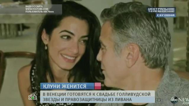 Джордж Клуни потратит баснословные деньги на свою венецианскую свадьбу.Венеция, Голливуд, Италия, Клуни, артисты, браки и разводы, знаменитости.НТВ.Ru: новости, видео, программы телеканала НТВ