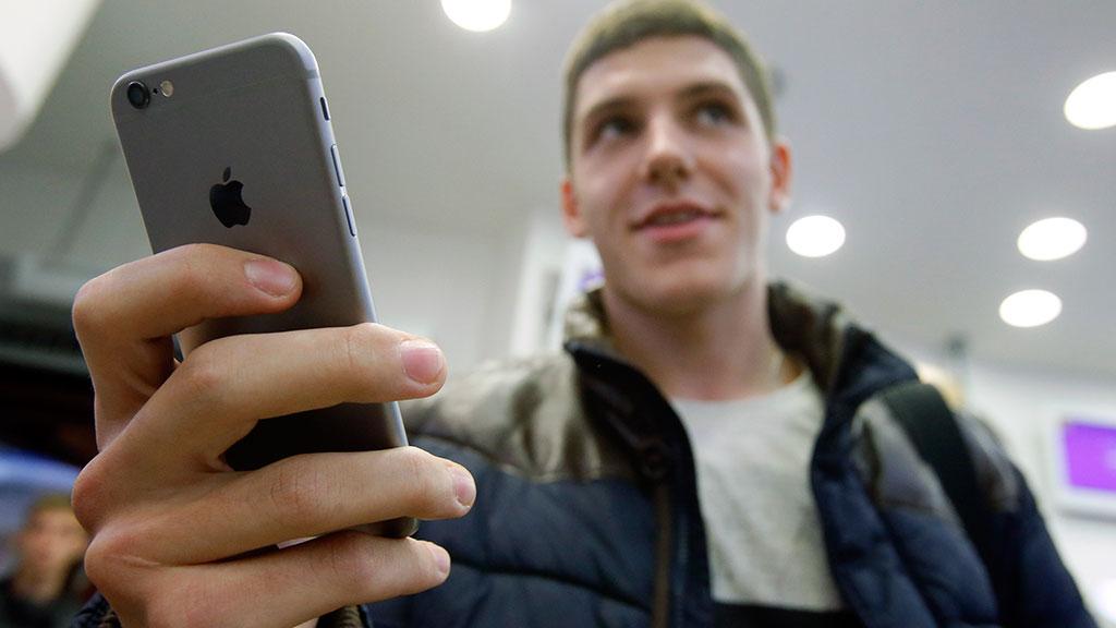 применяется найти все фото человека на айфоне милей мордашки