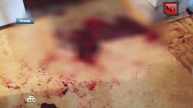 Зарезанные вБирюлёве незадолго до смерти выпивали со своим будущим убийцей.криминал, Москва, расследование, убийства и покушения.НТВ.Ru: новости, видео, программы телеканала НТВ