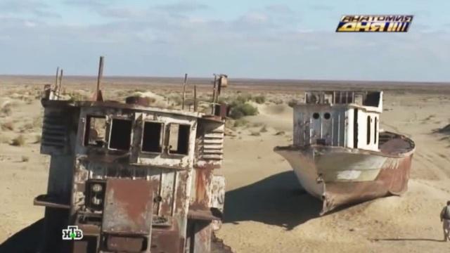 Пересохшее Аральское море превратилось в смертельно опасную пустыню.НАСА, наука и открытия, реки и озера, экология.НТВ.Ru: новости, видео, программы телеканала НТВ