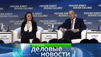 Минфин подсчитал потери России от дешевеющей нефти идействий США
