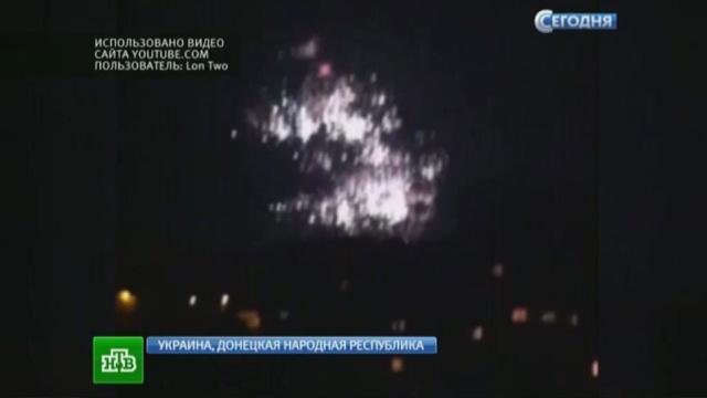 Жители Донецка сообщают об обстреле города фосфорными бомбами.ДНР, Донецк, Украина, бомбы, взрывы, войны и вооруженные конфликты.НТВ.Ru: новости, видео, программы телеканала НТВ
