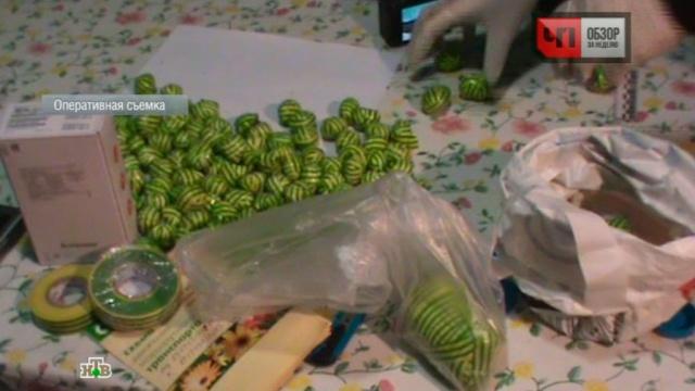 Спайсы купить украина Кристаллы Закладка Серов