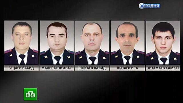 ВГрозном хоронят героев-полицейских.Грозный, Кадыров, Чечня, взрывы, терроризм.НТВ.Ru: новости, видео, программы телеканала НТВ