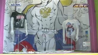 Миротворец и супергерой: в Нью-Йорке стартовали продажи ... - photo#16