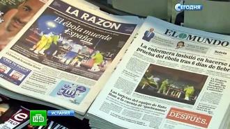 Испанцы выясняют, кого могла заразить заболевшая Эболой медсестра