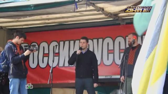 Журналисты НТВ разыскали воюющего вукраинском батальоне «Азов» российского неонациста.Интернет, Следственный комитет, Украина, войны и вооруженные конфликты.НТВ.Ru: новости, видео, программы телеканала НТВ