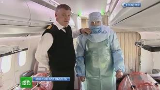 Самолеты МЧС готовы вывозить больных лихорадкой Эбола