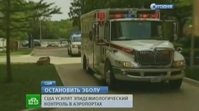 Соединенные Штаты пытаются поставить заслон лихорадке Эбола.больницы, медицина, Нью-Йорк, США, Эбола, эпидемия.НТВ.Ru: новости, видео, программы телеканала НТВ