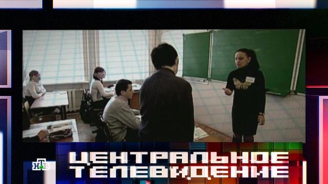 Украинских школьников заставили писать диктант о«полулюдях» из Донбасса.Украина, войны и вооруженные конфликты, дети, образование, школы.НТВ.Ru: новости, видео, программы телеканала НТВ