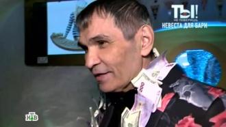 Бари Алибасов женится на денежном мешке