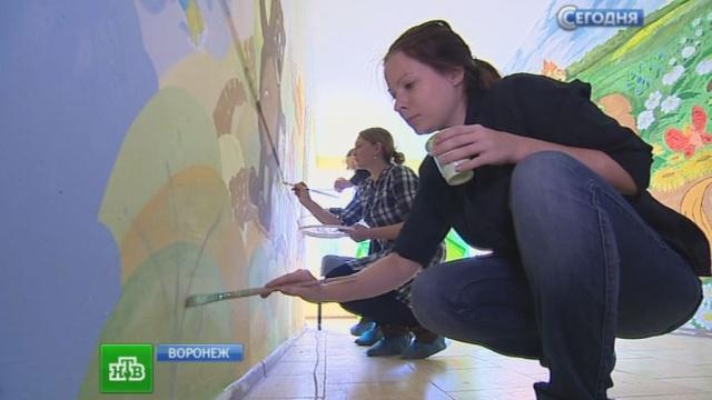 Волонтеры и художники подарили больным детям нарисованную волшебную страну.благотворительность, болезни, дети и подростки, медицина, онкологические заболевания.НТВ.Ru: новости, видео, программы телеканала НТВ