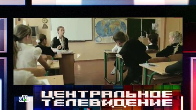 «Воспитываем патриотов»: завуч украинской школы объяснила диктант о«полулюдях».войны и вооруженные конфликты, дети и подростки, образование, Украина, школы, эксклюзив.НТВ.Ru: новости, видео, программы телеканала НТВ