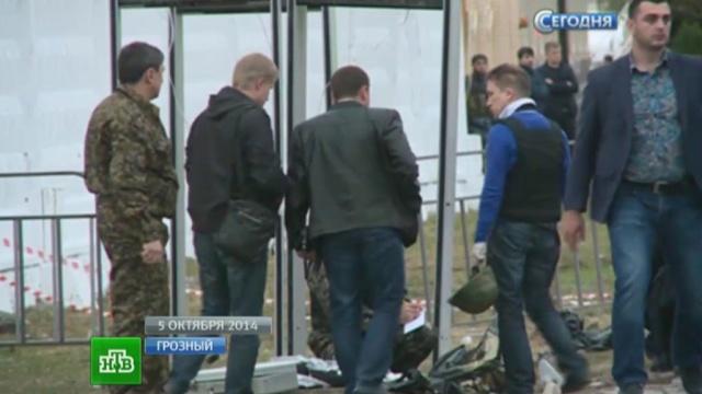 На уничтоженном организаторе взрыва в День города в Грозном обнаружили «пояс шахида».Грозный, Чечня, взрывы, терроризм.НТВ.Ru: новости, видео, программы телеканала НТВ