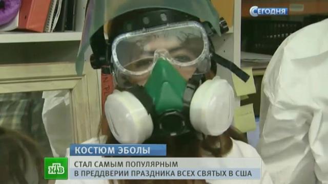 Вирус Эбола стал героем праздника ужасов.Хэллоуин, Эбола, торжества и праздники, эпидемия.НТВ.Ru: новости, видео, программы телеканала НТВ