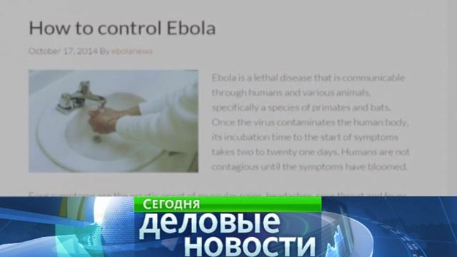 Пропагандисты марихуаны купили домен Ebola.com за 200 тысяч долларов.Интернет, Эбола, эпидемия.НТВ.Ru: новости, видео, программы телеканала НТВ