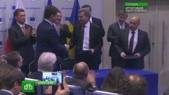 Газовые переговоры вБрюсселе спасли Европу от холодной зимы