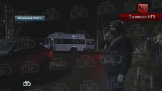 Ликвидация банды, нападавшей на водителей: эксклюзивное видео НТВ.автомобили, бандитизм, дороги, Московская область, убийства и покушения, эксклюзив.НТВ.Ru: новости, видео, программы телеканала НТВ