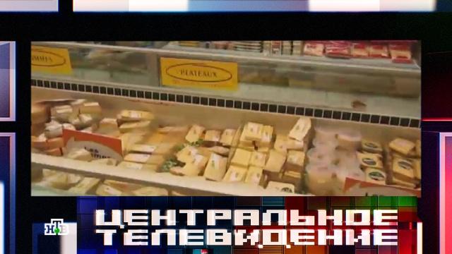Датские сыроделы раздают не дошедшие до России деликатесы бездомным.Дания, Европейский союз, продукты, санкции, сельское хозяйство.НТВ.Ru: новости, видео, программы телеканала НТВ