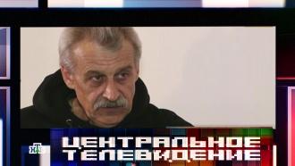 «Полтора года солнца не видел»: российский летчик рассказал НТВ об афганском плене