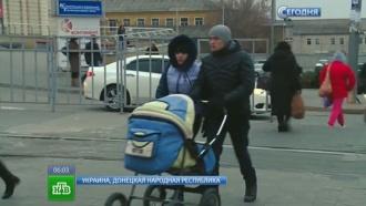 Власти ДНР начинают выплаты сиротам имногодетным семьям
