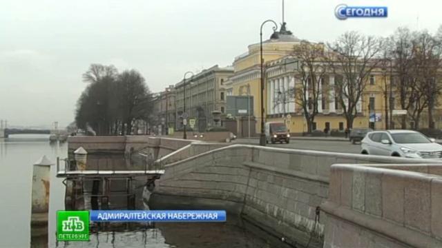 В Северной столице поменяют систему канализации, оставшуюся с петровских времен.ЖКХ, Санкт-Петербург, дороги, строительство, экология.НТВ.Ru: новости, видео, программы телеканала НТВ