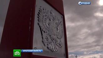 ВСибири фиксируют небывалое нашествие туристов из Монголии