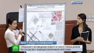 Петербуржцы опасаются потерять свои дома из-за строительства Большого Смоленского моста