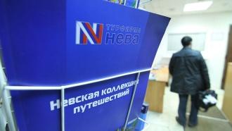Глава питерской туркомпании «Нева» задержан за мошенничество