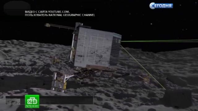 Как это было: ученые питерского Политеха рассказали о своем вкладе в проект Rosetta.Санкт-Петербург, вузы, кометы, космос, наука и открытия.НТВ.Ru: новости, видео, программы телеканала НТВ