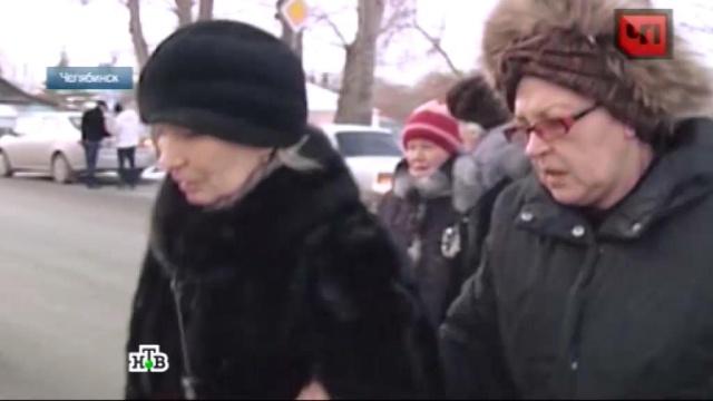 Челябинскую няню-садистку оставили под подпиской о невыезде.дети и подростки, аресты, жестокость, няни, Челябинск, драки и избиения, суды.НТВ.Ru: новости, видео, программы телеканала НТВ