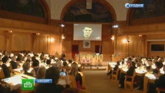 Беглеца Сноудена наградили премией «За достойный образ жизни»