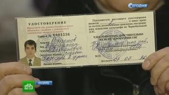 Ликвидатор Чернобыльской аварии через суд пытается добиться выпаты пособий для своих детей