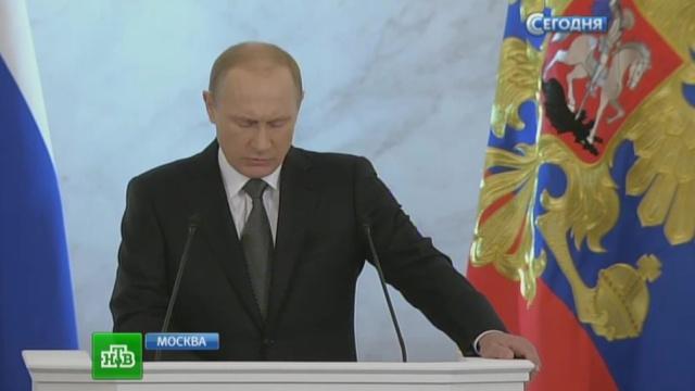 Путин поручил установить контроль за ценами на еду илекарства.Путин, инфляция, правительство РФ, продукты, тарифы и цены.НТВ.Ru: новости, видео, программы телеканала НТВ