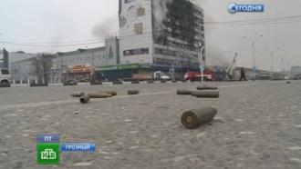По факту нападения на полицейских в Грозном возбуждено уголовное дело по трем статьям