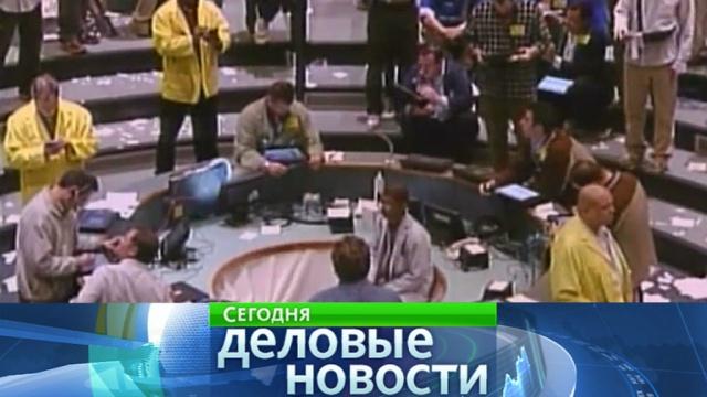 Деловые новости. Программа «Сегодня», 5декабря, 10:00.Аэрофлот, авиакомпании, авиация, биржи, деловые новости, экономика и бизнес.НТВ.Ru: новости, видео, программы телеканала НТВ