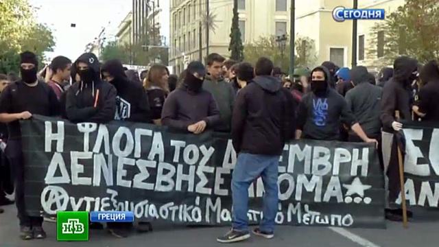 Афины приходят в себя после погромов в шестую годовщину гибели юного анархиста.Афины, Греция, беспорядки, митинги и протесты.НТВ.Ru: новости, видео, программы телеканала НТВ