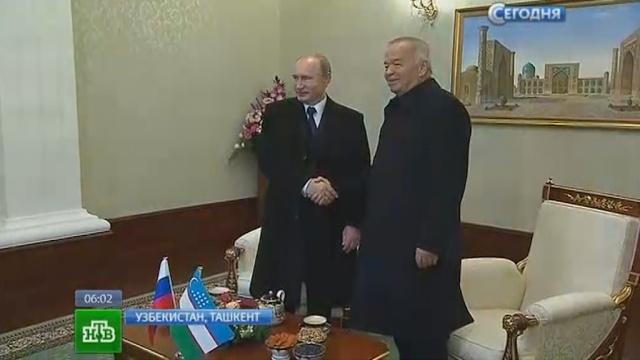 Путин прибыл софициальным визитом вУзбекистан.Путин, Узбекистан, переговоры.НТВ.Ru: новости, видео, программы телеканала НТВ
