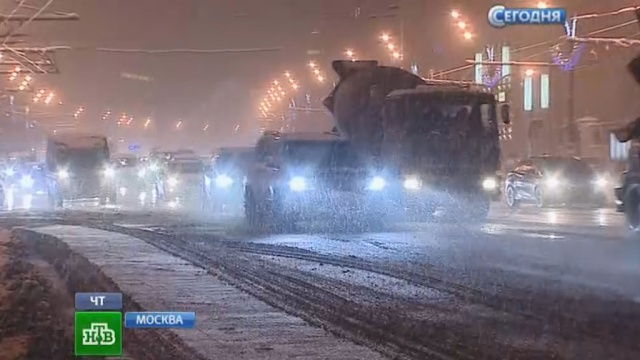 Москву засыпало снегом.МЧС, Москва, зима, погода, пробки, снег.НТВ.Ru: новости, видео, программы телеканала НТВ